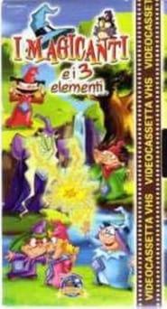I magicanti e i tre elementi 2003