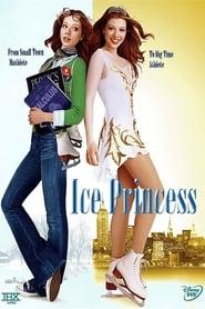 Η Πριγκίπισσα του Πάγου