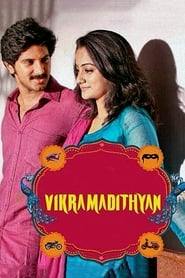Vikramadithyan (2014) 1080P 720P 420P Full Movie Download