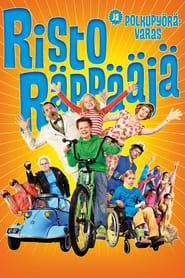 Risto Räppääjä ja polkupyörävaras 2010