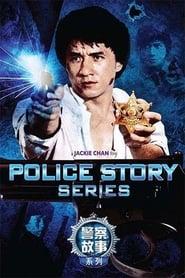 Police Story 5: Em Nome da Lei Dublado Online