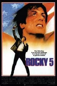 Rocky V en streaming