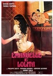 Emanuelle e Lolita