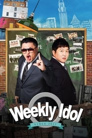 Weekly Idol (2011) poster