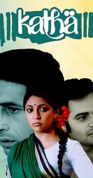 Katha 1982 Hindi Movie AMZN WebRip 300mb 480p 1GB 720p 3GB 9GB 1080p