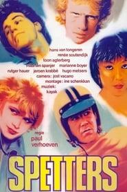 Spetters (1980) online ελληνικοί υπότιτλοι