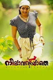 Nilavariyathe (2017) Online Cały Film Lektor PL