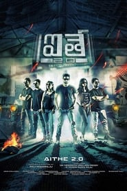 Pirates 1.0 (2018) Hindi