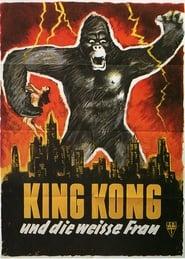 King Kong und die weiße Frau (1933)