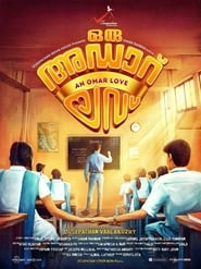 Oru Adaar Love (2018) Malayalam Full Movie Online