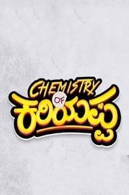 Chemistry of Kariyappa (2019)