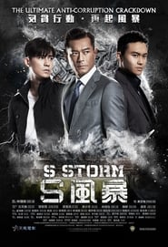 S Storm (2016) Full Movie