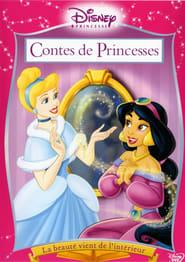 Les Contes de princesses : La beauté vient de l'intérieur