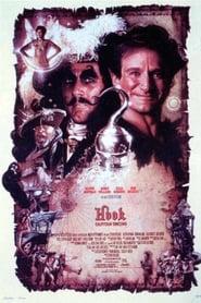 Hook – Capitan Uncino