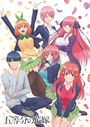 Poster The Quintessential Quintuplets - Stagione 2 2021