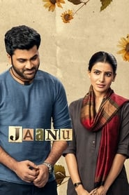 Jaanu (2020) Full Tamil Movie