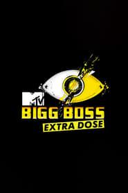 Bigg Boss Extra Dose 2017