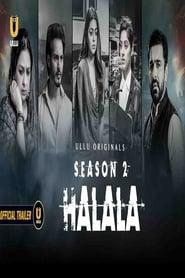 Halala: Season 2