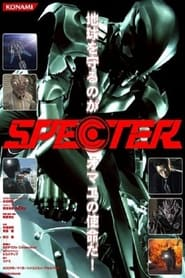 The Specter 2005