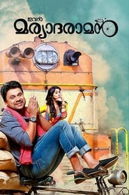 Jhol Jhal (Ivan Maryadaraman) (2019) Hindi Dubbed Movie