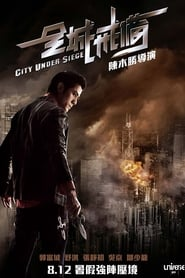 Poster City Under Siege 2010