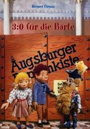Augsburger Puppenkiste - 3:0 für die Bärte 2010
