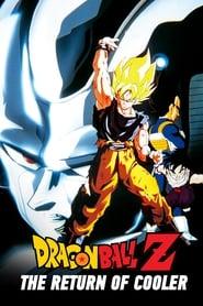 Dragon Ball Z: The Return of Cooler (1992)