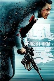 Watch Firestorm (2013)
