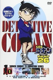 Detective Conan saison 26 episode 2 streaming vostfr