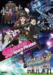 Mouretsu Pirates: Season 1