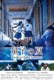 Ryoko's Qubit Summer (2020)