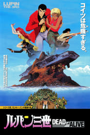 Lupin the Third: Dead or Alive