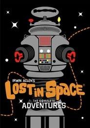 Загублені у космосі