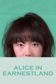 Alice in Earnestland (2015)