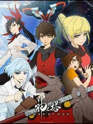 Imagen Tower of God