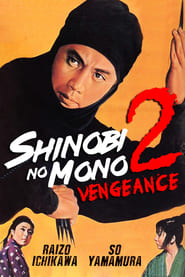 Shinobi no Mono 2: Vengeance (1963)