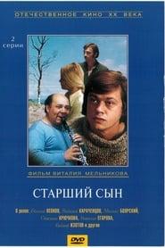 The Elder Son (1975)
