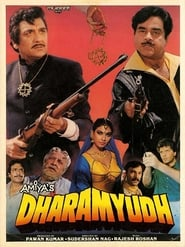 Dharamyudh 1988 Hindi Movie JC WebRip 350mb 480p 1.2GB 720p 3.5GB 8GB 1080p