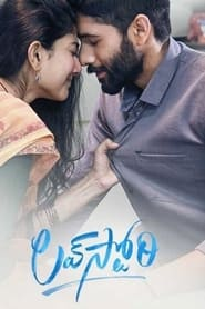 Love Story (2021) Telugu Download & Watch Online WEB-DL 200MB – 480p, 720p & 1080p