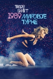 Смотреть Taylor Swift: The 1989 World Tour - Live
