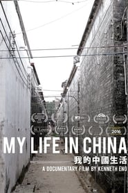 My Life in China
