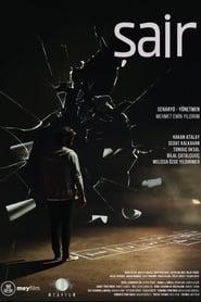 The Poet (2020)