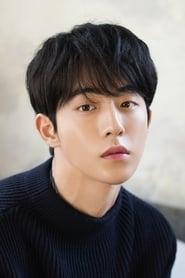 Photo de Nam Joo-hyuk Jung Joon Hyung