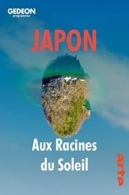 Japon, aux racines du soleil 2018