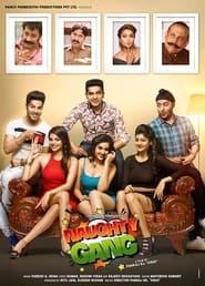 Naughty Gang 2021 Hindi Dubbed