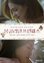 몽골리안 프린세스 Watch and Download Free Movie in HD Streaming