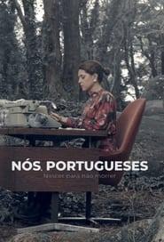 Nós, Portugueses 2020
