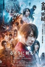 Rurouni Kenshin: The Final (2020)