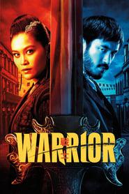 Poster Warrior 2020