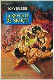 La rivolta dei sette 1964